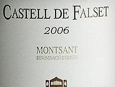 vino-castell-de-falset0213